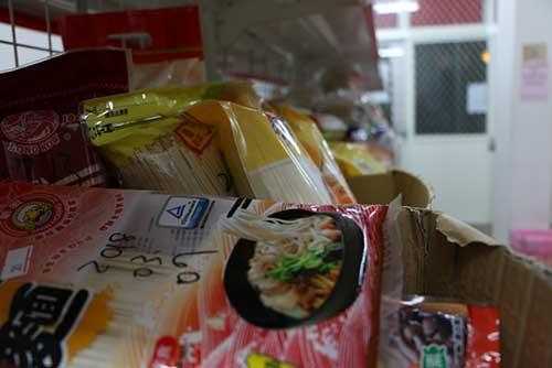 食物銀行免點區 製造日期僅供參考