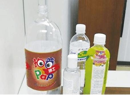 塑膠容器分類相關科學資訊