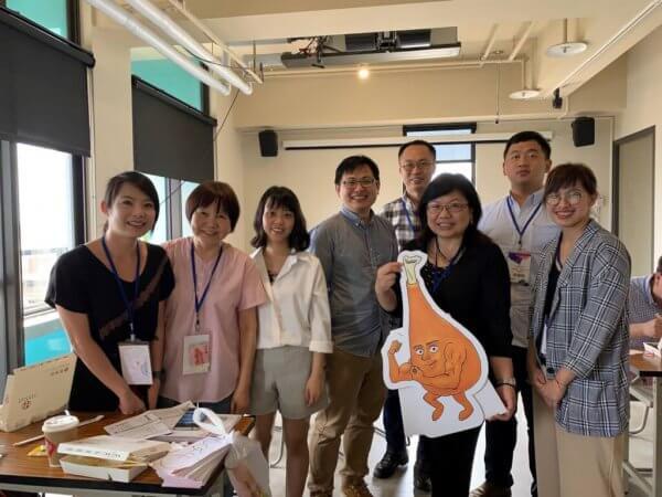 2019年台灣科技與社會研究學會年會──山.海.之間